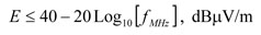 equationone